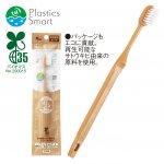 ノベルティ・粗品で人気の「 竹粉配合バイオマス歯ブラシ」
