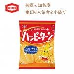 ノベルティ・粗品で人気の「亀田製菓 32g ハッピーターン」