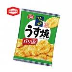 ノベルティ・粗品で人気の「亀田製菓 28g サラダうす焼」