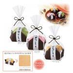 ノベルティ・粗品で人気の「ふんわり和菓子タオル」