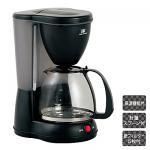 コーヒーメーカー 1.1L