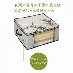 ノベルティ・粗品で人気の「竹炭入り衣類収納ケース(M)」