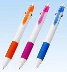 新トリプルペン