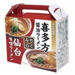 ノベルティ・粗品で人気の「熟成乾燥麺 東北みちのくラーメンセット」