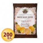 ノベルティ・粗品で人気の「 リッチボディエステ マッサージソルト グレープフルーツの香り50g」
