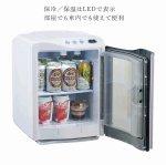 ノベルティ・粗品で人気の「 ポータブル温冷庫「RAMASU」ホワイト」