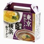 ノベルティ・粗品で人気の「熟成乾燥麺 関東ラーメンセット」