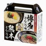 ノベルティ・粗品で人気の「熟成乾燥麺 九州ラーメンセット」