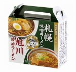 ノベルティ・粗品で人気の「熟成乾燥麺 北海道ラーメンセット」