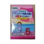 ノベルティ・粗品で人気の「抗菌ソフトスポンジ5P」