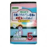 ノベルティ・粗品で人気の「抗菌ハードスポンジ5P」
