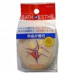 ノベルティ・粗品で人気の「米ぬか軽石」