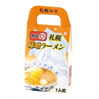 ノベルティ・粗品で人気の「ご当地ラーメン(札幌味噌)」