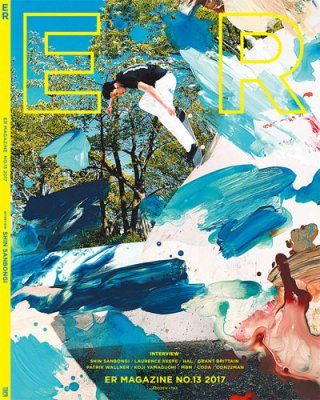 ER magazine #13