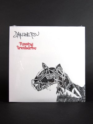 Passing truth drive_DANZETU_CDアルバム