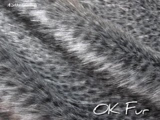 OKファー【OKFur C/#95】