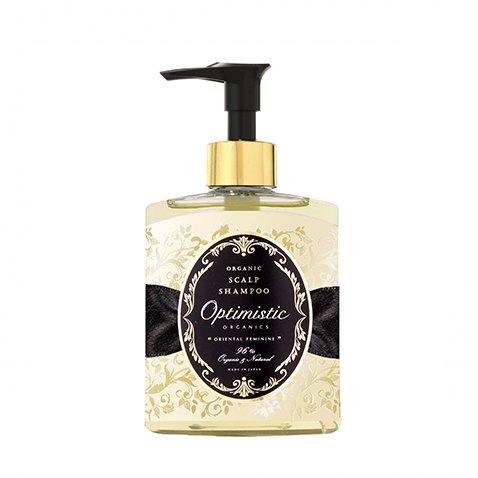 Rich Black | Organic Scalp Shampoo / オーガニック・スカルプシャンプーRB  200mL<リッチブラック>