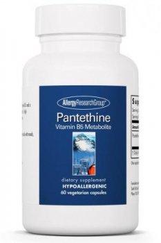 パンテチン(ビタミンB5)