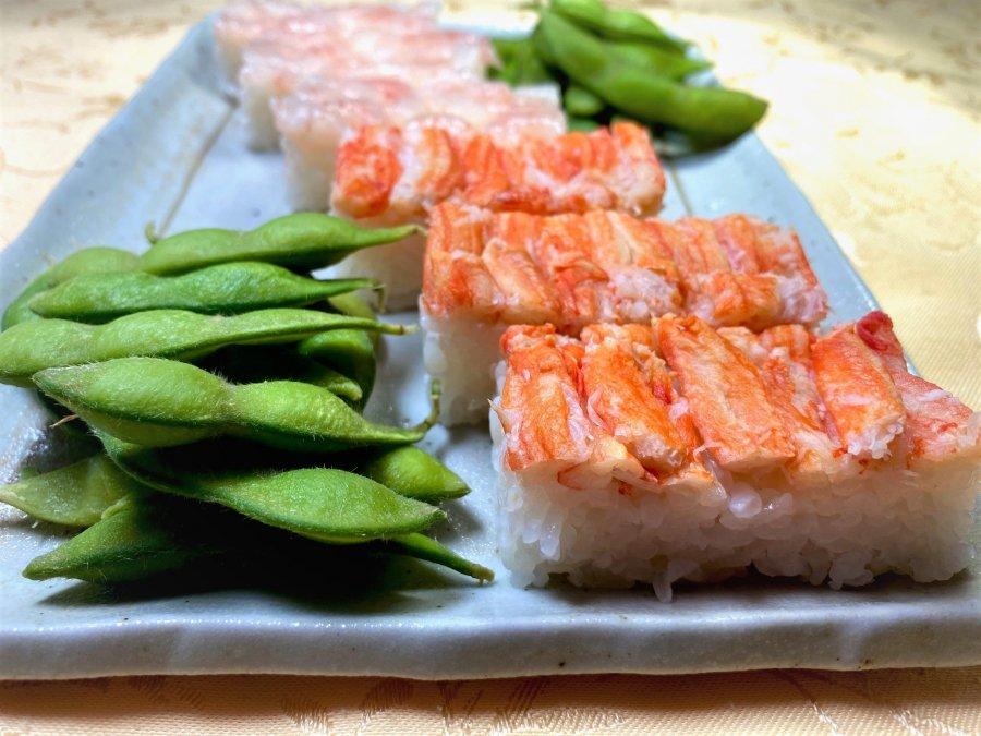 甘エビ、ズワイガニ押し寿司+枝豆セット