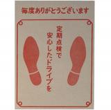 紙マット(銀ねず)4束セット PM−As