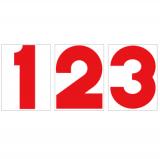 スチール製 プライスボード用数字 AS−1 10枚セット