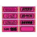 アピールカード ピンク