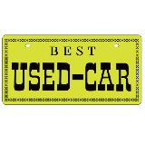 エコ製 ナンバーカード BEST USED CAR NC−C
