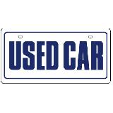エコ製 ナンバーカード USED CAR NC−H