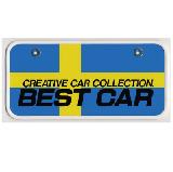 国別 ナンバーカード スウェーデン