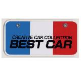 国別 ナンバーカード フランス