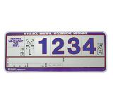 10枚セット 輸入車用 SK製 (サンドイッチ合板) プライスボード スタンド付き SK−29
