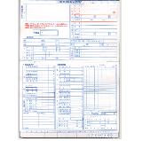 割賦販売契約書 D−20