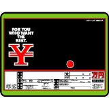 SK製 (サンドイッチ合板) プライスボード スライド金具付き SK−20 単品板のみ (数字は付きません)