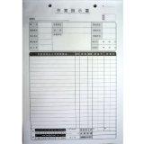 自動車 作業指示書(整備用) 12冊セット D−8