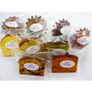 フィナンシェ&パウンドケーキ 9個入り (化粧箱なし)