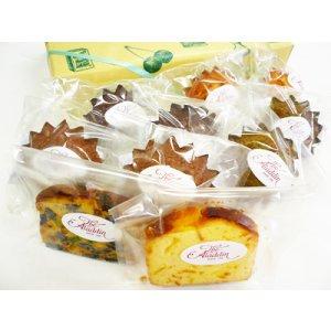 フィナンシェ&パウンドケーキ 10個入り (化粧箱付き) お誕生日やお祝いにもオススメ♪