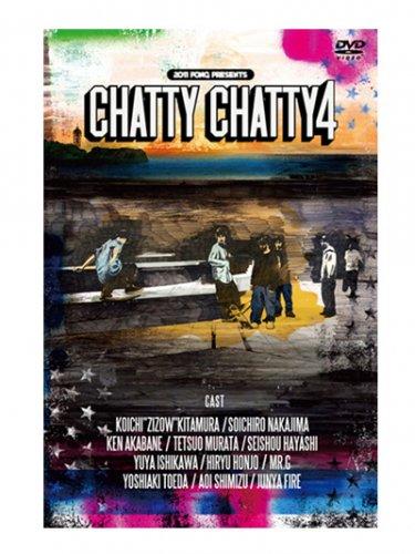 CHATTY CHATTY 4  チャッティーチャッティー / 湘南 / スケートDVD