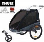 【8月末入荷、予約】スーリー・コースター・XT<Thule Coaster XT>防水カバー付雨天対応 チャイルドトレーラー お子様1歳から7歳くらい 二人乗り  ベビーカー用前輪付属 色:ブラック