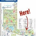 2018年9月2日:昭和記念公園にて大試乗会のお知らせ