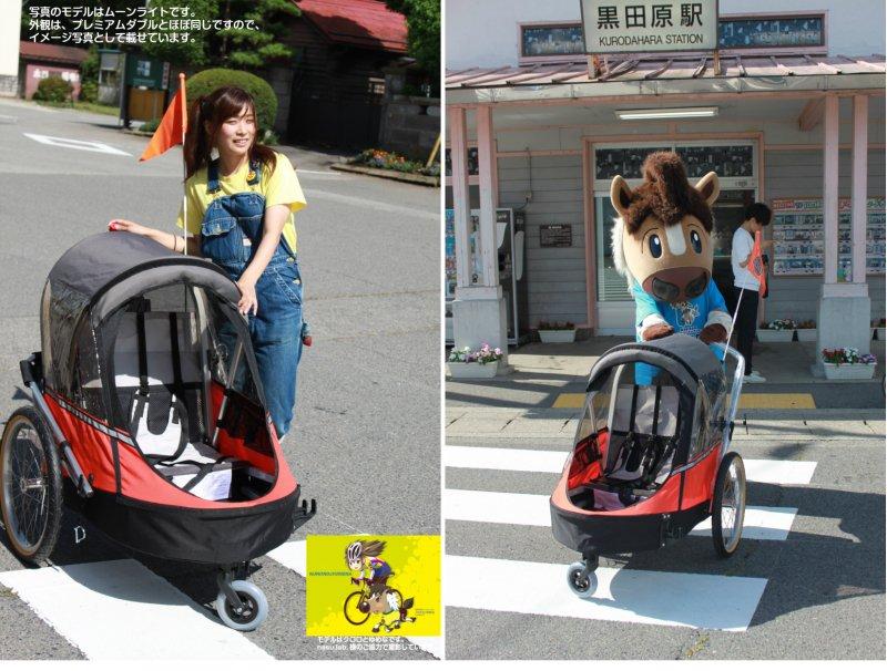 【即納】ワイクプレミアムダブル<WIKE Premium Double>チャイルドトレーラー 1歳から9歳 二人乗・身長132cm・積載45kg、超広々・ベビーカー前輪&ジョギング前輪付 色:オレンジ【画像3】