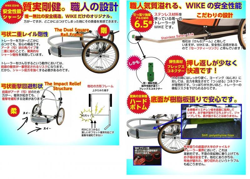 【即納】ワイクプレミアムダブル<WIKE Premium Double>チャイルドトレーラー 1歳から9歳 二人乗・身長132cm・積載45kg、超広々・ベビーカー前輪&ジョギング前輪付 色:オレンジ【画像4】