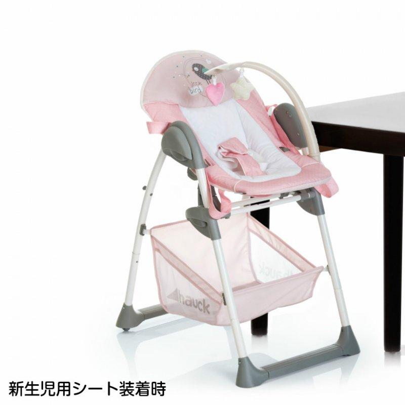 【即納】ドイツの名門ハウク・シッティン・リラックス<HAUCK Sit'n Relax>多機能ハイローチェア 新生児から体重15 kg シート2モード カラー:Birdy【画像3】