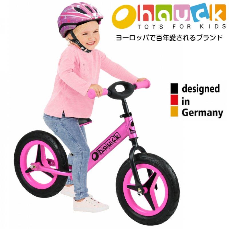 【即納】ドイツの名門ハウク・アル・ライダー<Hauck Alu Rider 12>本格アルミフレーム XLポスト付きで永く乗れる ラバープロファイル・ノーパンクタイヤ カラー:ピンク
