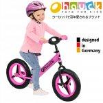キックバイク、乗用玩具、こどもおもちゃ  【即納】ドイツの名門ハウク・アル・ライダー<Hauck Alu Rider 12>本格アルミフレーム XLポスト付きで永く乗れる ラバープロファイル・ノーパンクタイヤ カラー:ピンク