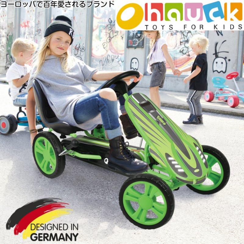 【即納】ドイツの名門ハウク・スピードスター・ゴーカート<Hauck Speedster Pedal Go Kart> 機敏な操作 頑丈なフレーム EVA10インチのグリップ:グリーン