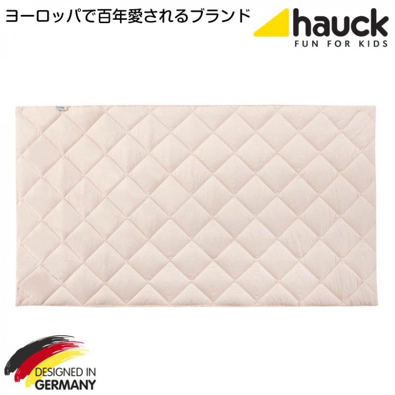 【即納】ハウク・ベッドミー<Hauck Bed Me>マットレスプロテクターシート 適合:ハウク内寸120 x 60 cm のモデル