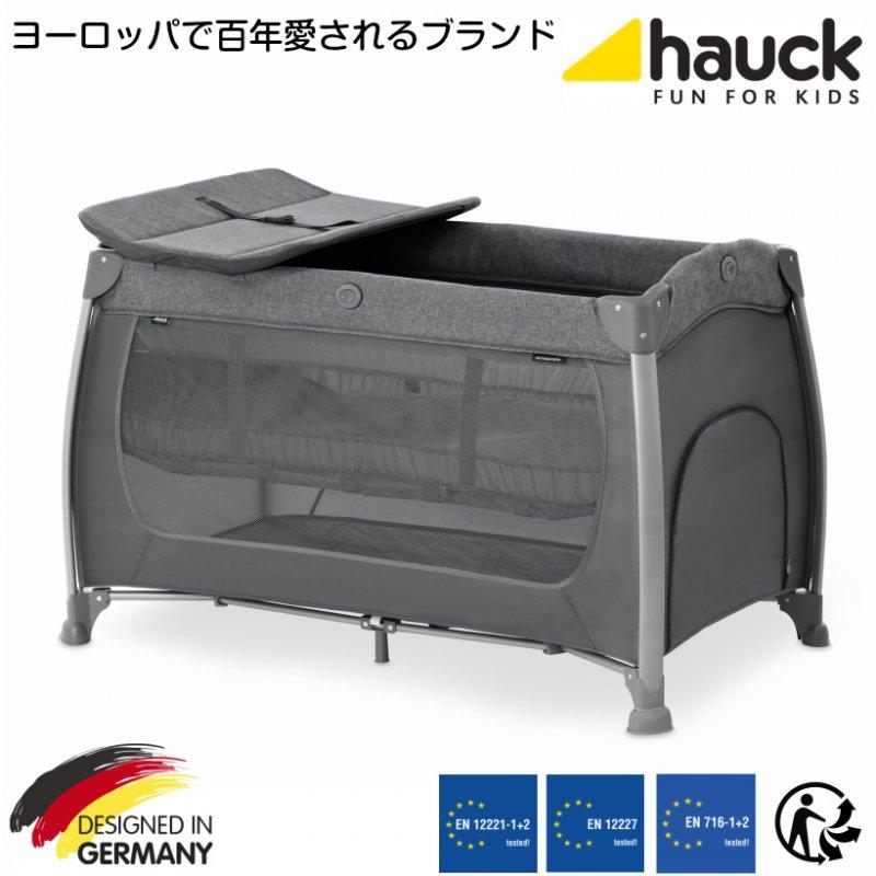 【11月入荷、予約】ハウク・プレイン・リラックスセンター<Hauck Play'n Relax Center>プレイヤード ベビーサークル 折りたたみベビー ベッド
