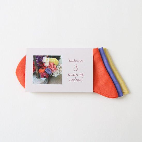 Babaco | コットン3ペアソックス Flower Stall | F048201FS068