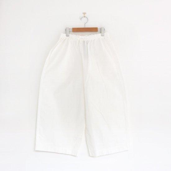 Atelier d'antan | ワイドパンツ〈 Gaul 〉White | A232211PP508