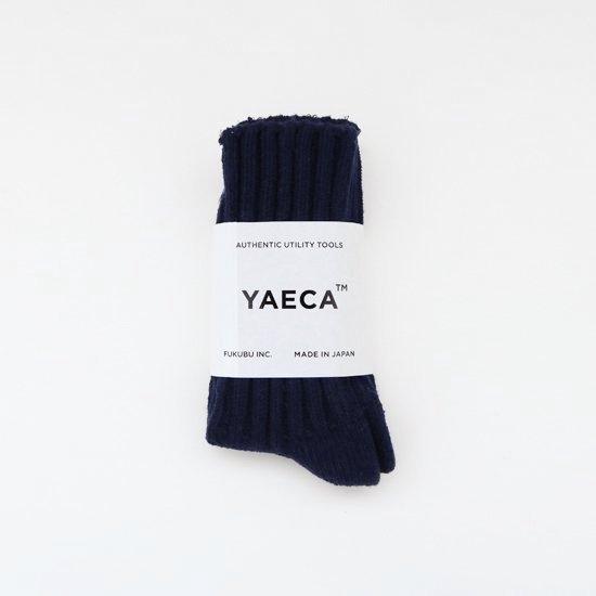 YAECA | シルクコットンリブソックス Navy | F052211FS156
